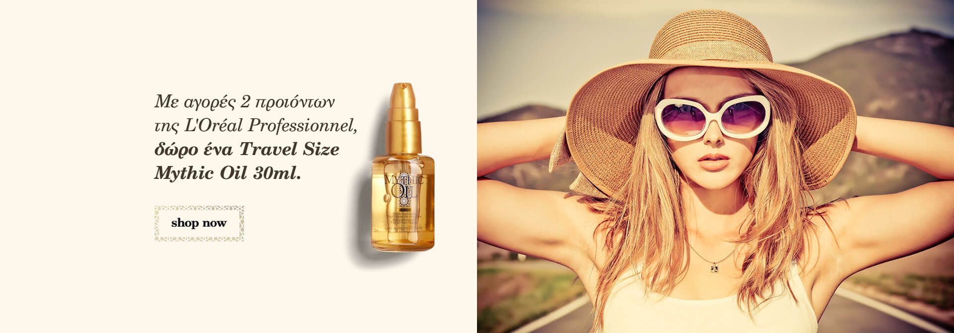 Mythic Oil travel size