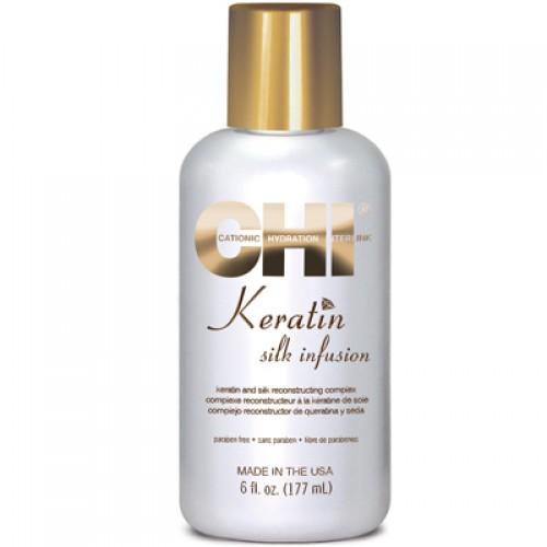 CHI Keratin Silk Infusion 177ml chi   περιποιηση   αναδόμηση επανόρθωση   keratin