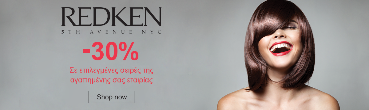 Redken-1200-x-359