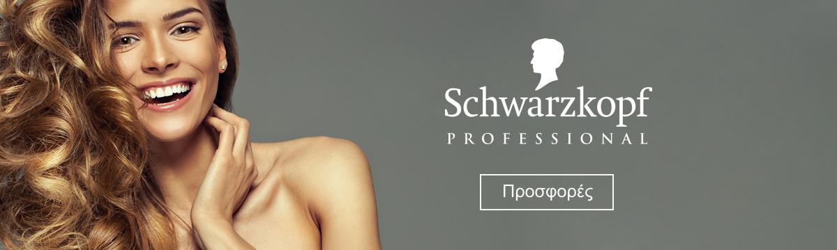 Schwarzkopf-1200-x-359