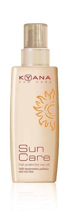 KYANA SUN CARE HAIR PROTECTIVE SUN OIL 150ML kyana   περιποιηση   για όλους τους τύπους μαλλιών   sun care   αντηλιακή προστα