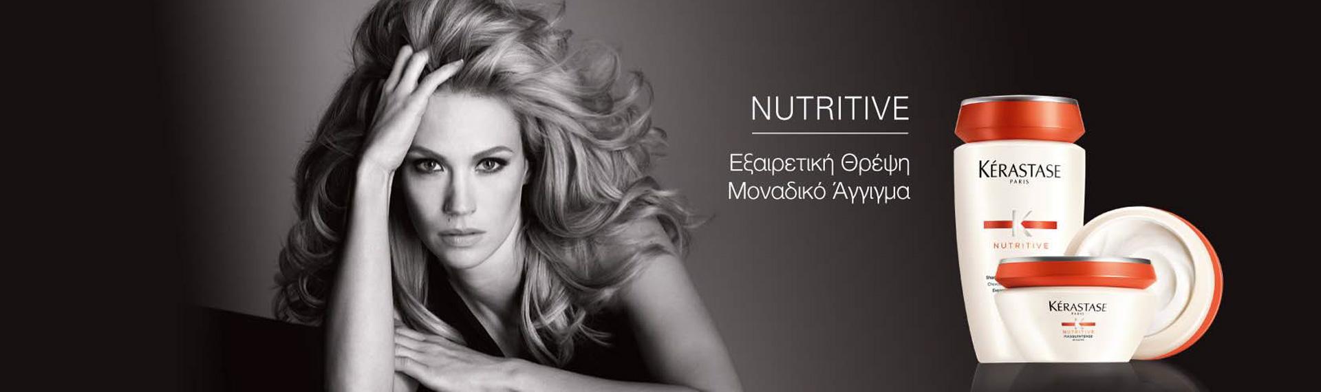 Kerastase-Nutritive