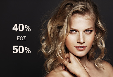 L'Oreal Professionnel Offers -40% έως -50%