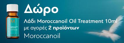 letif-morrocanoil-small-banner