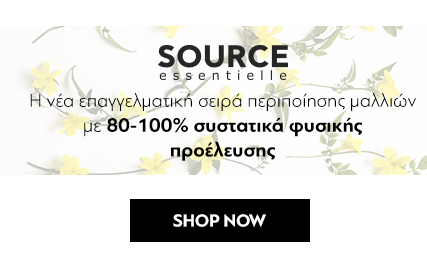 Source Essentielle - Shop Now