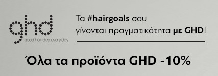 Product Page Banner - GHD Sales 10
