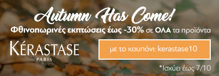 Kerastase 10 Coupon Promo - Product Page