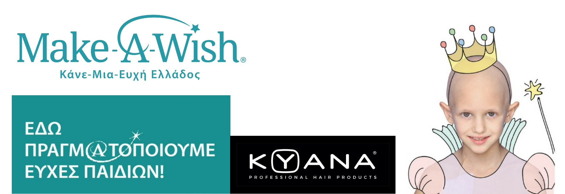 Kyana Make a Wish - Slider