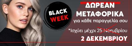 Black Friday Offer - Προϊόντα Περιποίησης Μαλλιών - Δωρεάν Μεταφορικά - Le Tif