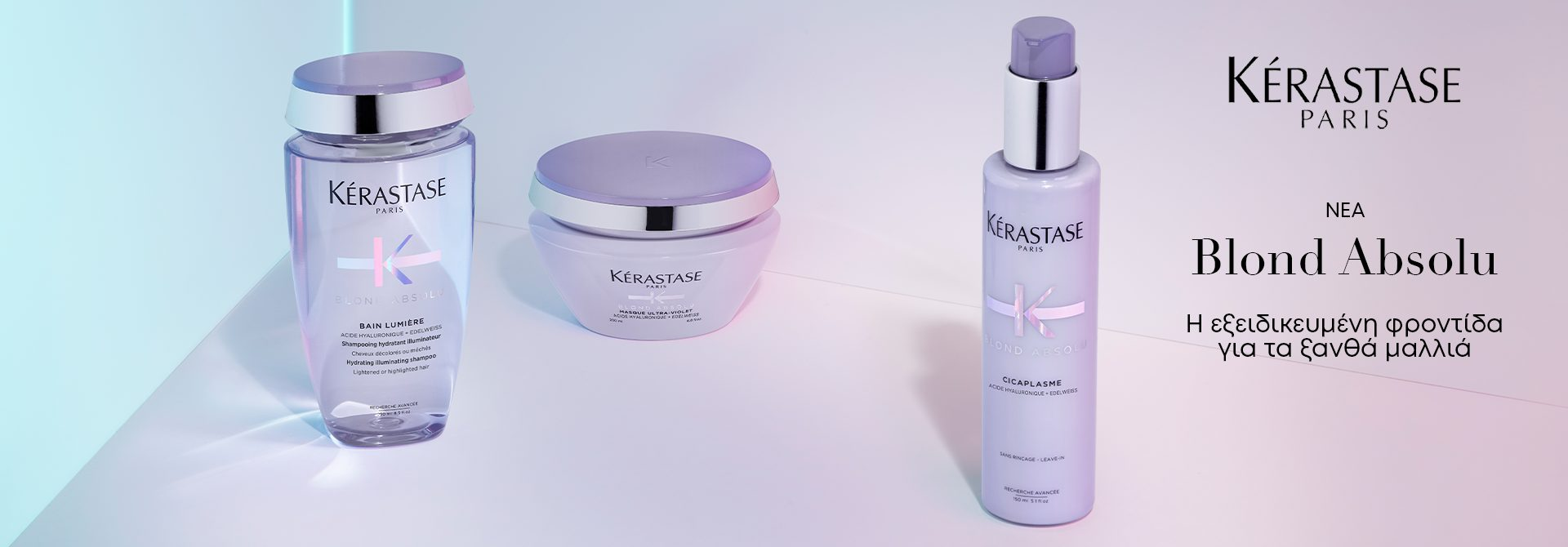 Kerastase - Blond - Absolu - Ξανθά Μαλλιά - Περιποίηση - Le Tif Beauty and Hair Shop