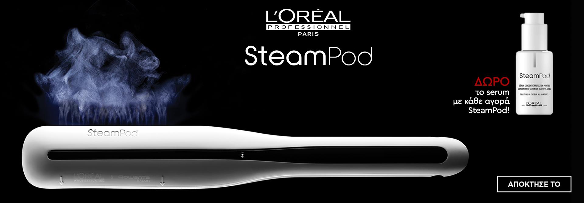 Steampod L'Oreal professionnel Letif.gr